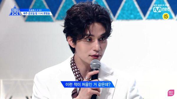 Produce X 101 tập 11: Kim Woo Seok có giữ được hạng 1, chuyện gì xảy ra với Kim Yo Han và Lee Jin Woo? - Hình 1