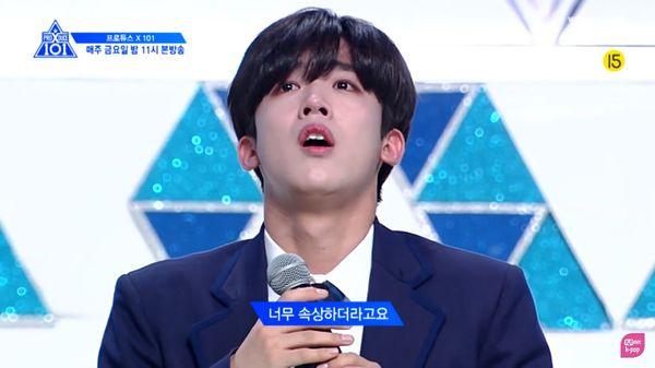 Produce X 101 tập 11: Kim Woo Seok có giữ được hạng 1, chuyện gì xảy ra với Kim Yo Han và Lee Jin Woo? - Hình 12