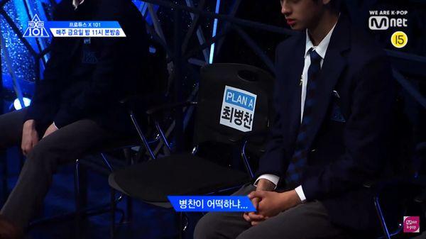 Produce X 101 tập 11: Kim Woo Seok có giữ được hạng 1, chuyện gì xảy ra với Kim Yo Han và Lee Jin Woo? - Hình 11