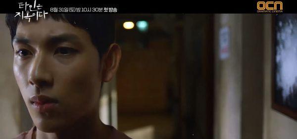 'Strangers From Hell' của Im Si Wan - Lee Dong Wook tung teaser ám ảnh và đã sẵn sàng hù dọa khán giả - Hình 2