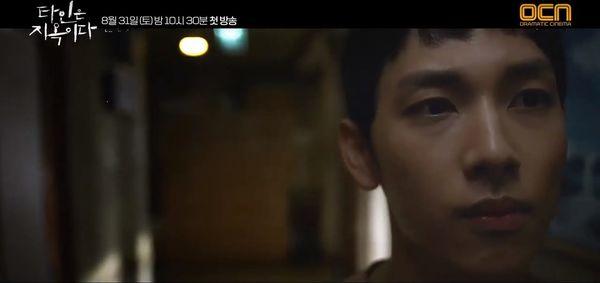 'Strangers From Hell' của Im Si Wan - Lee Dong Wook tung teaser ám ảnh và đã sẵn sàng hù dọa khán giả - Hình 1