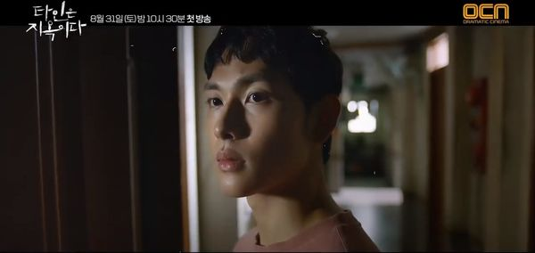 'Strangers From Hell' của Im Si Wan - Lee Dong Wook tung teaser ám ảnh và đã sẵn sàng hù dọa khán giả - Hình 5