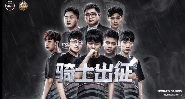 Tencent chi 2,36 triệu USD cho Chung kết King of Glory thế giới, bỏ xa giải AWC của Liên Quân Mobile - Hình 2