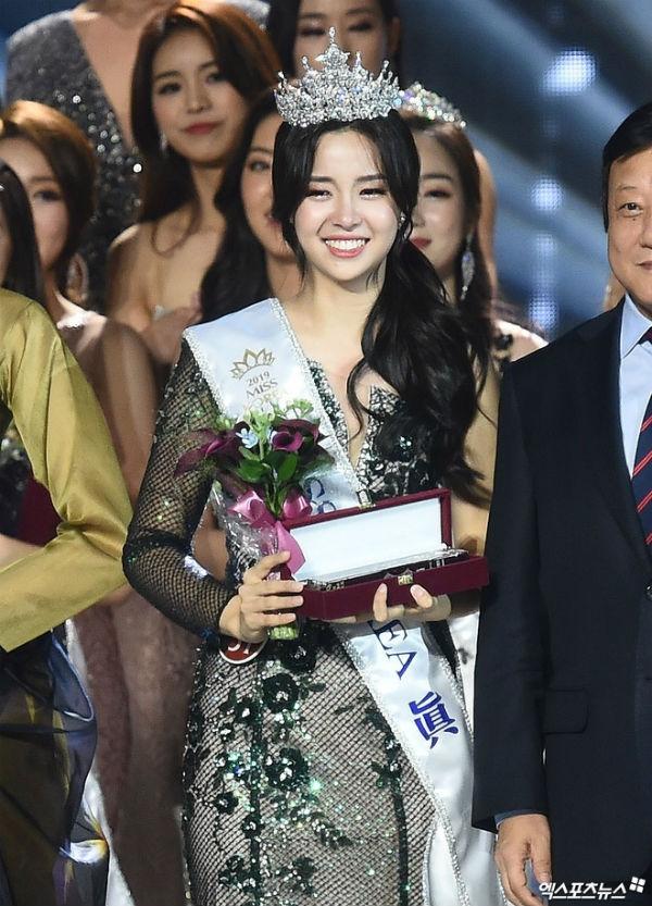 Điểm danh những mỹ nhân Hàn xinh đẹp tới mức được netizen phong tặng danh hiệu Miss Korea - Hình 2