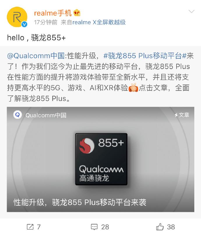 Realme có thể sẽ ra mắt smartphone dùng chip Snapdragon 855 Plus - Hình 1