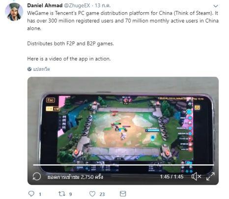 Tencent ra mắt dịch vụ phát trực tuyến cho phép chơi LMHT ngay trên điện thoại di động.