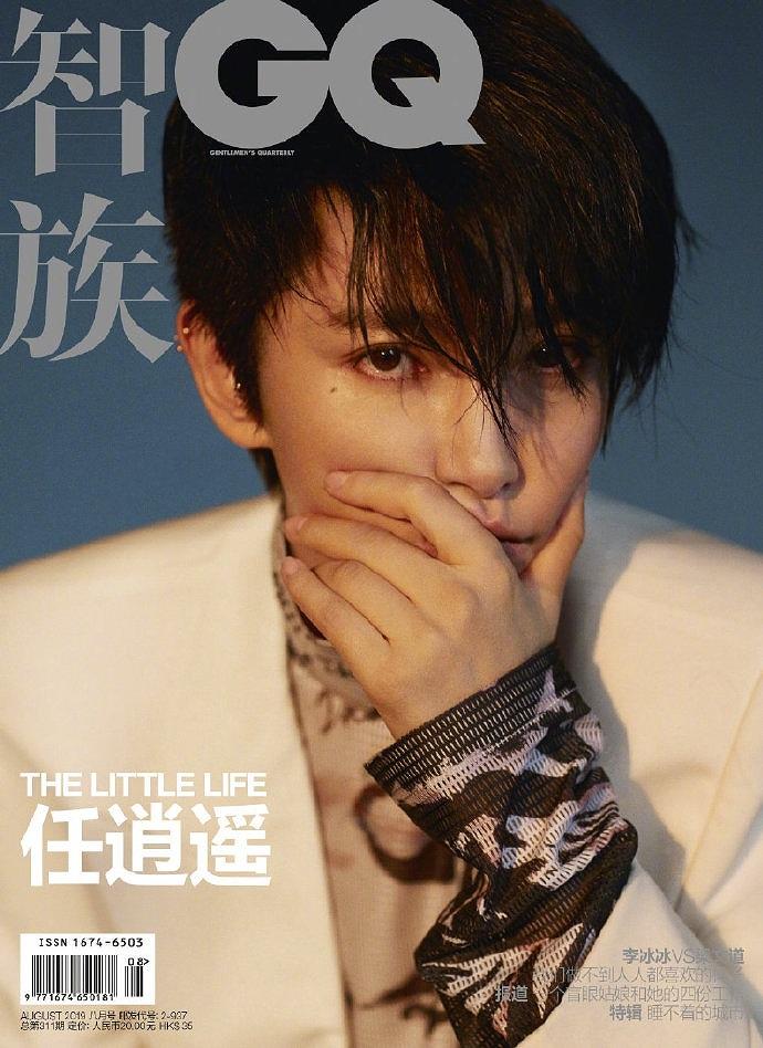Lý Băng Băng cắt tóc ngắn, mặc vest đầy nam tính trên tạp chí gây sốc - Hình 1