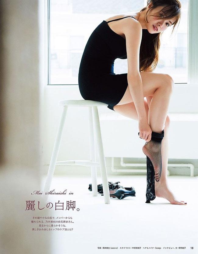 Cô gái này là siêu phẩm tạp chí đàn ông Nhật Bản, đến cả phụ nữ cũng mê nhất - Hình 18