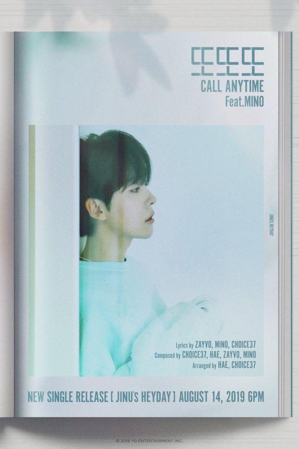 Jin Woo (WINNER) hé lộ thêm về màn solo debut: Sẽ có 1 ca khúc kết hợp cùng Mino! - Hình 1