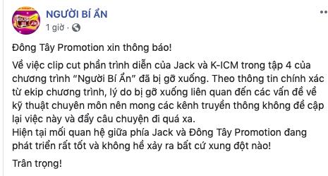BTC Người bí ẩn xác nhận xoá video của Jack và K-ICM là vì lỗi kĩ thuật, không phải vì đe doạ top trending - Hình 1