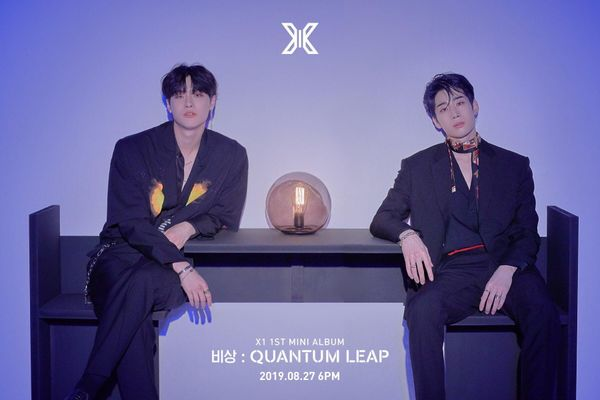 X1: Giật mình trước poster đam mỹ của Han Seung Woo - Cho Seung Yeon và Kim Woo Seok - Hình 4