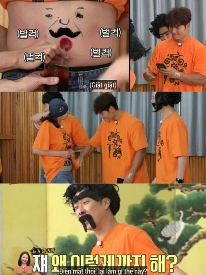 Đi tìm gương mặt bị ghét nhất trong các show thực tế Hàn Quốc - Hình 3