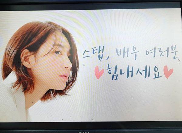 HOT: Kim Woo Bin gửi quà ủng hộ phim mới, ngọt ngào nhắn nhủ bạn gái Shin Min Ah - Hình 6