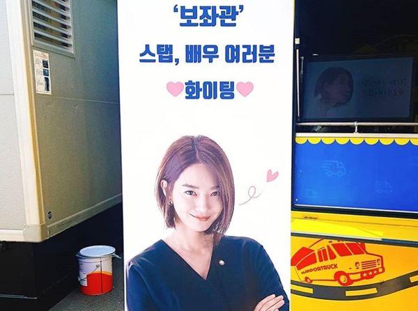 HOT: Kim Woo Bin gửi quà ủng hộ phim mới, ngọt ngào nhắn nhủ bạn gái Shin Min Ah - Hình 7