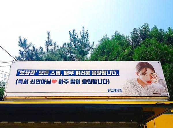 HOT: Kim Woo Bin gửi quà ủng hộ phim mới, ngọt ngào nhắn nhủ bạn gái Shin Min Ah - Hình 3