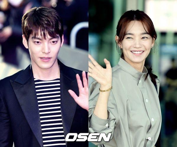 HOT: Kim Woo Bin gửi quà ủng hộ phim mới, ngọt ngào nhắn nhủ bạn gái Shin Min Ah - Hình 1