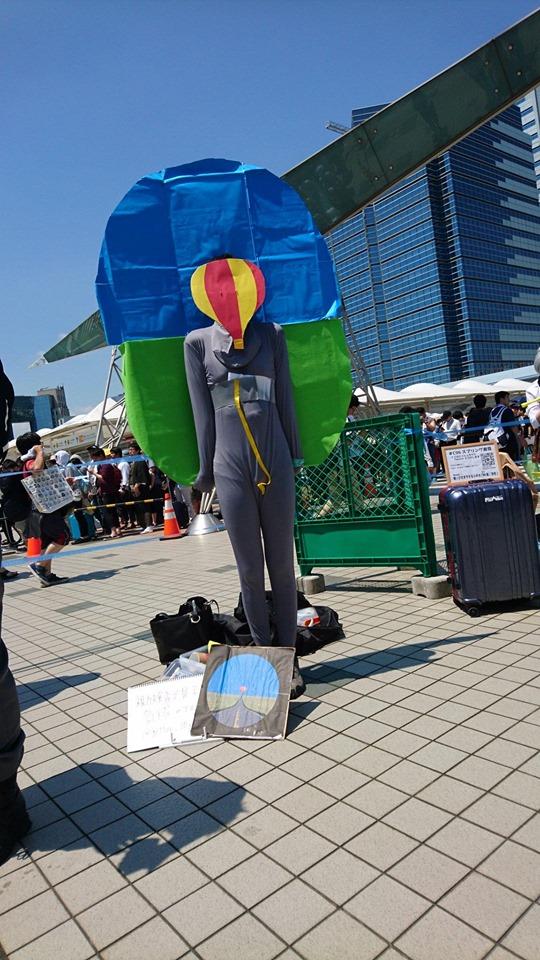 Lễ hội cosplay ở hành tinh Nhật Bản, đẳng cấp hóa trang thượng thừa khiến cả thế giới phải ngước nhìn - Hình 11