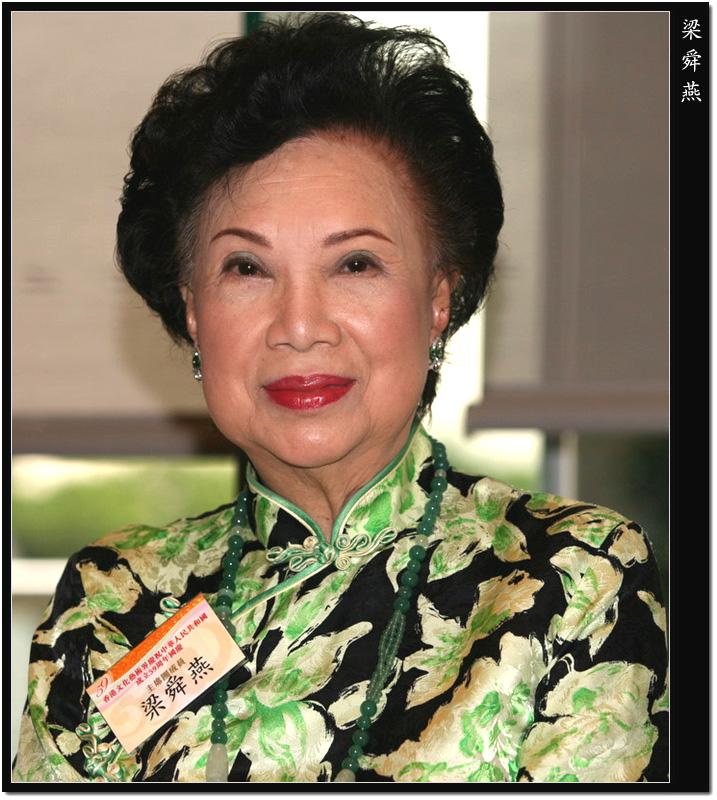 Người phụ nữ đầu tiên của màn ảnh TVB - Lương Thuần Yến lâm bệnh nặng - Hình 1