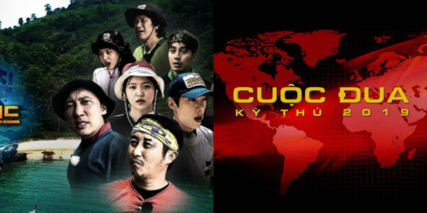 Trước Cuộc đua kỳ thú, nữ diễn viên Hàn Quốc từng bị đề nghị phạt tù vì phá hoại môi trường trên show thực tế - Hình 1