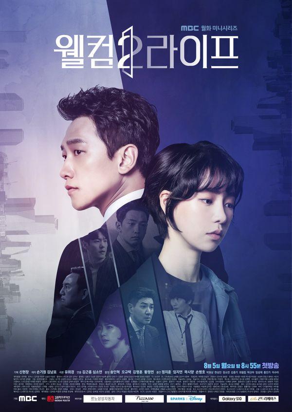BXH diễn viên - phim Hàn được quan tâm nhất: IU tiếp tục dẫn đầu, Hotel Del Luna đứng nhất 5 tuần liên tiếp không có đối thủ - Hình 8