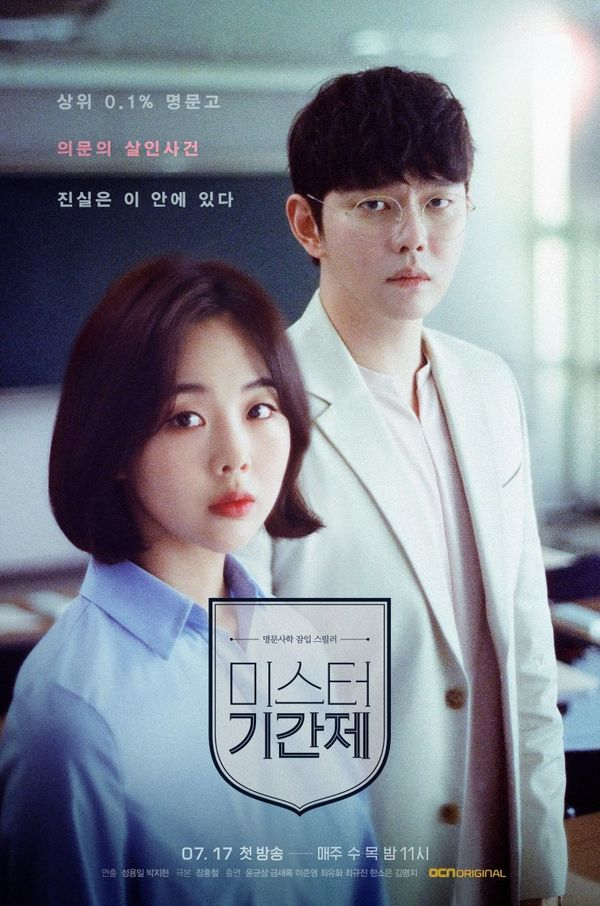 BXH diễn viên - phim Hàn được quan tâm nhất: IU tiếp tục dẫn đầu, Hotel Del Luna đứng nhất 5 tuần liên tiếp không có đối thủ - Hình 14