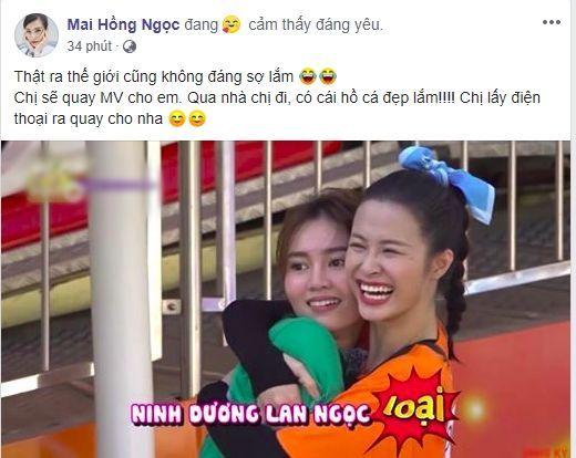 Chưa được Đông Nhi hoàn thành tâm nguyện, Ninh Dương Lan Ngọc quay luôn MV cover Anh ơi ở lại (Chi Pu) cạnh... hồ sen - Hình 3