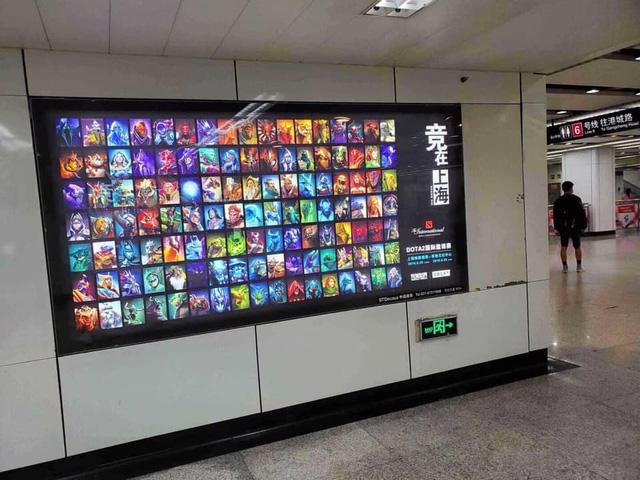 DOTA 2: Choáng với độ chịu chơi của người Trung Quốc, quảng cáo TI9 trên cả máy bay, tàu điện ngầm - Hình 6