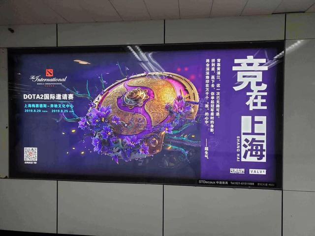DOTA 2: Choáng với độ chịu chơi của người Trung Quốc, quảng cáo TI9 trên cả máy bay, tàu điện ngầm - Hình 7
