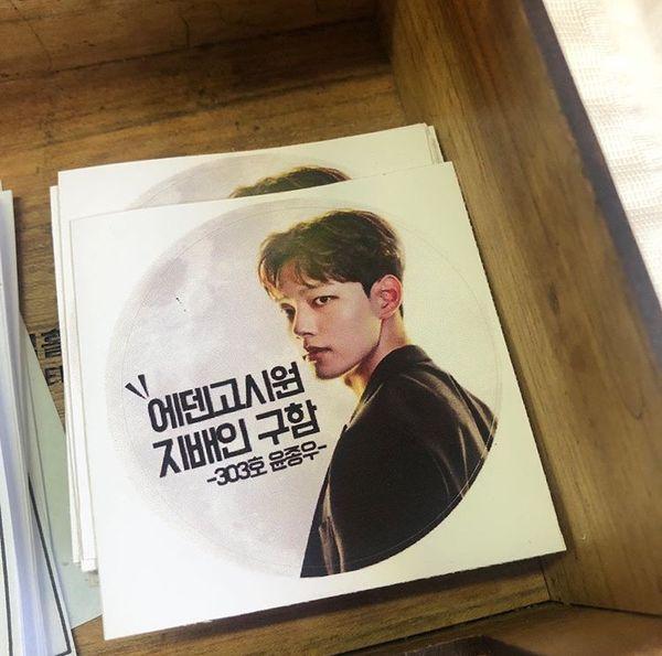 Im Siwan (ZE:A) gửi quà bất ngờ cho Yeo Jin Goo, ủng hộ phim Hotel Del Luna - Hình 5