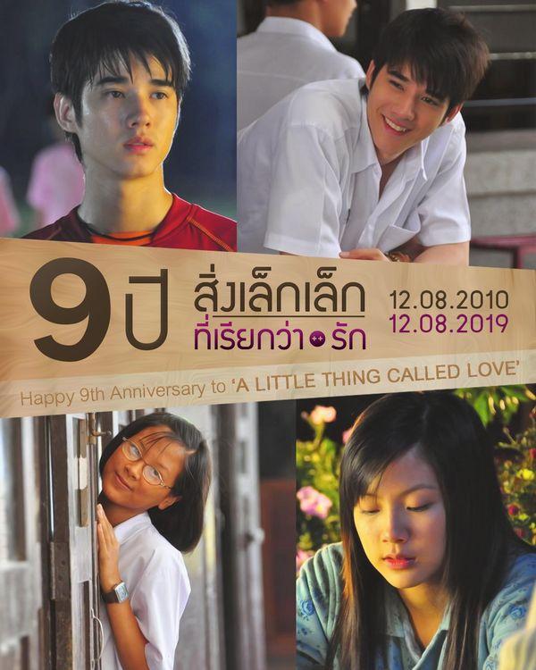 Kỉ niệm 9 năm ngày chiếu phim điện ảnh học đường đình đám Thái Lan A Little Thing Called Love của Mario Maurer và Baifern Pimchanok - Hình 3