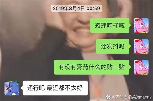 LMHT: Bạn gái Uzi tiết lộ anh chàng đang dính chấn thương nghiêm trọng, fan Trung Quốc lo sốt vó - Hình 2