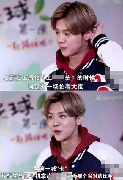 Lộc Hàm bị chỉ trích khi vào vai quân nhân lại để tóc như đi thi idol trong Pháo đài Thượng Hải - Hình 6