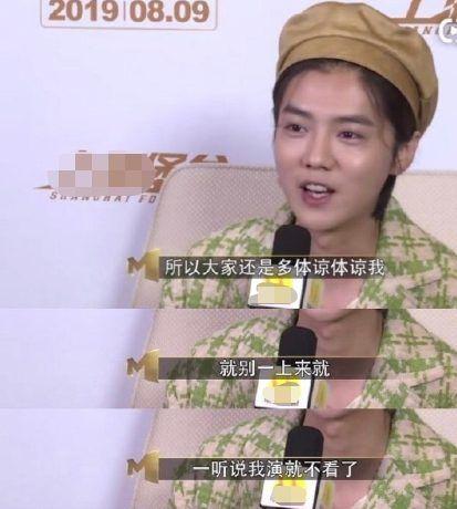 Lộc Hàm bị chỉ trích khi vào vai quân nhân lại để tóc như đi thi idol trong Pháo đài Thượng Hải - Hình 9