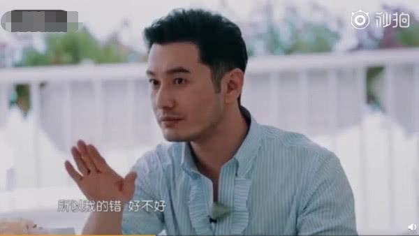 Phải chăng vì 1 câu nói cùn đời của Huỳnh Hiểu Minh mà cuộc hôn nhân với Angela Baby rạn nứt? - Hình 2
