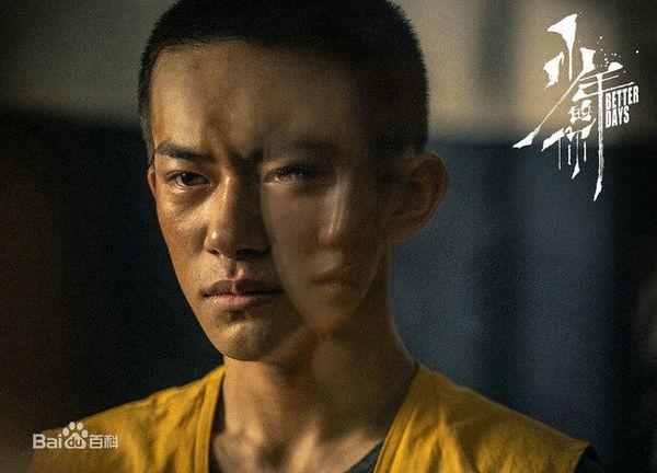 Tháng 10 này, Em của thời niên thiếu của Châu Đông Vũ, Dịch Dương Thiên Tỉ công chiếu - Hình 5