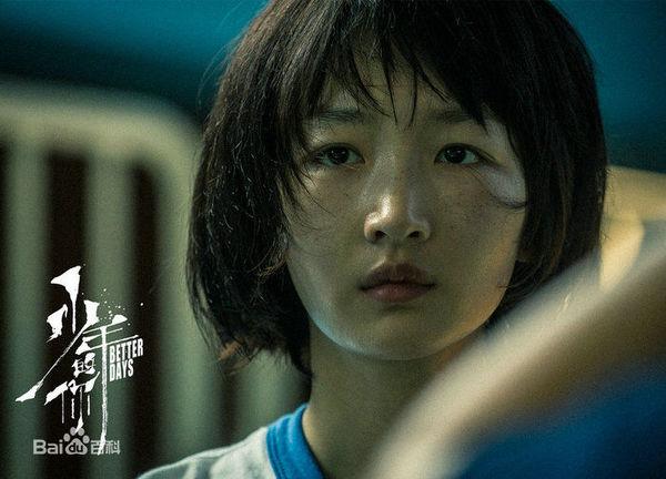 Tháng 10 này, Em của thời niên thiếu của Châu Đông Vũ, Dịch Dương Thiên Tỉ công chiếu - Hình 4