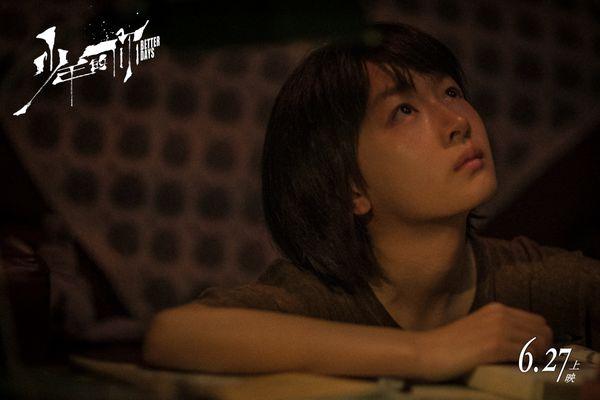 Tháng 10 này, Em của thời niên thiếu của Châu Đông Vũ, Dịch Dương Thiên Tỉ công chiếu - Hình 6