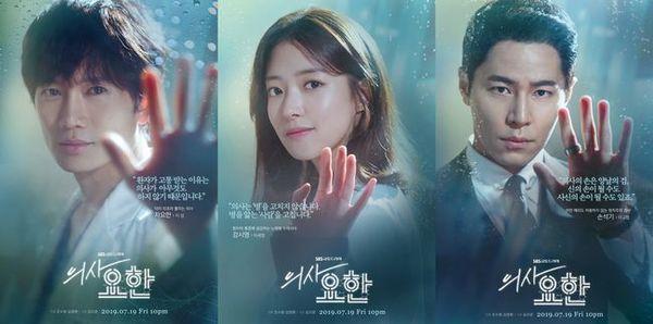 Top 10 bộ phim truyền hình được tìm kiếm nhiều nhất Hàn Quốc - Hình 6