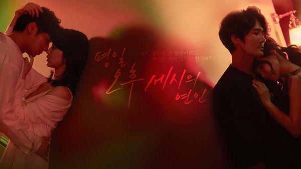 Top 10 bộ phim truyền hình được tìm kiếm nhiều nhất Hàn Quốc - Hình 5