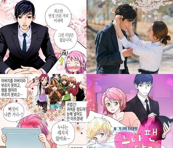 23 phim truyền hình Hàn Quốc chuyển thể từ webtoon sẽ lên sóng năm 2019 - Hình 24