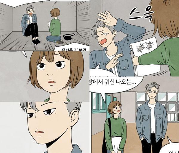 23 phim truyền hình Hàn Quốc chuyển thể từ webtoon sẽ lên sóng năm 2019 - Hình 20
