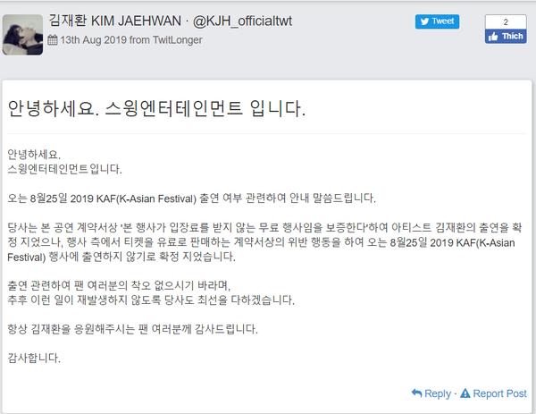 Cựu main vocal Wanna One Jaehwan hủy lịch trình tham dự K-Asian Festival và lí do bất ngờ thuộc về phía BTC - Hình 3