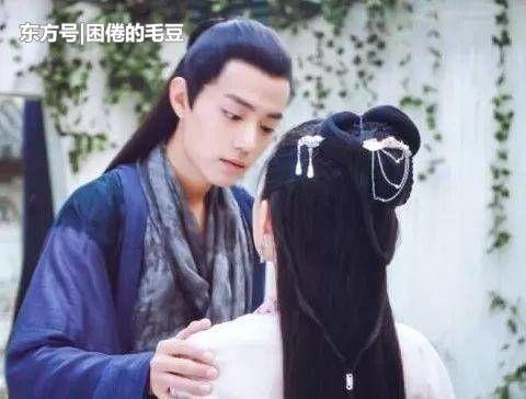 Fan Tiêu Chiến lo ngại cho thần tượng khi đóng cặp với Dương Tử vì thói quen đáng sợ của cô nàng - Hình 13
