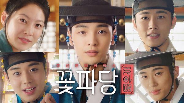 Park Ji Hoon cực chất và đáng yêu mặc hanbok trong phim mới Flower crew: Joseon Marriage Agency! - Hình 1