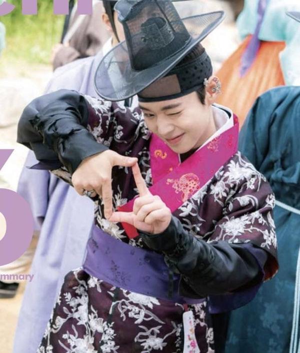 Park Ji Hoon cực chất và đáng yêu mặc hanbok trong phim mới Flower crew: Joseon Marriage Agency! - Hình 3