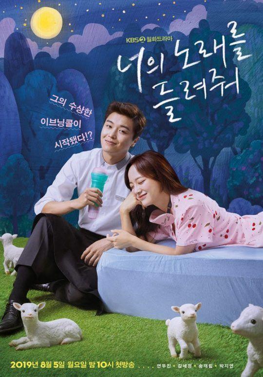 Phim của Ong Seong Wu tăng rating trở lại - Designated Survivor: 60 Days của Ji Jin Hee đạt thành tích cao nhất - Hình 2