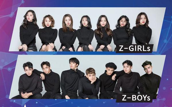 Debut hoành tráng nhưng 2 nhóm nhạc đa quốc gia sở hữu thành viên Việt Nam lại bị cấm cửa tại các show Hàn Quốc - Hình 2