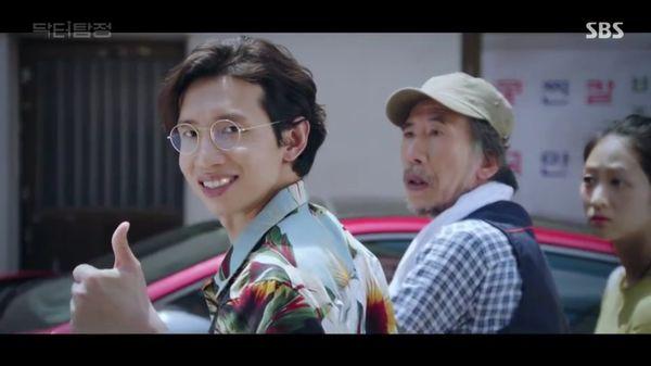 Phim của Cha Eun Woo tiếp tục đứng đầu, phim của Lee Jin Hyuk và Jung Kyung Ho rating đều giảm - Hình 3