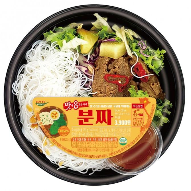 Cùng xem những món ngon Việt oanh tạc các siêu thị trên đất Hàn có giá cả như thế nào - Hình 5