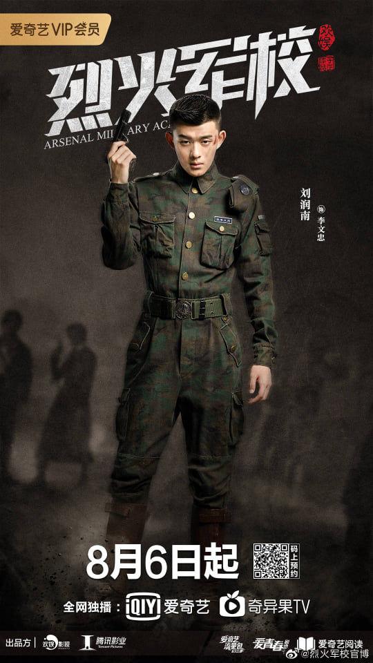 Dàn nam phụ không phải dạng vừa của Học viện quân sự Liệt Hỏa: Leader nhóm nhạc thần tượng, vận động viên chuyên nghiệp và cử nhân trường quân đội - Hình 22